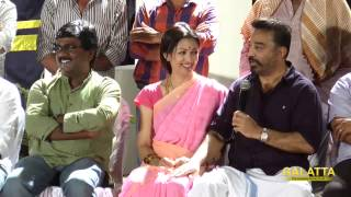 I can convince Gautami but not Meena - Kamal Haasan
