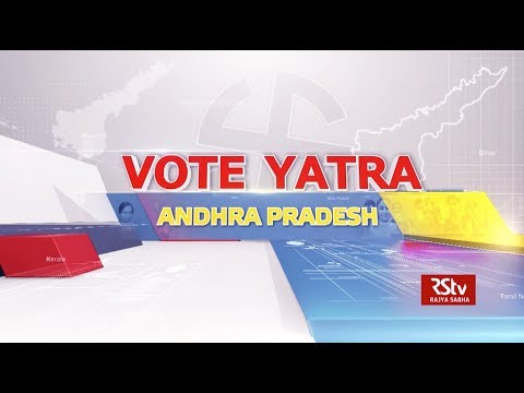 Vote Yatra: The political significance of Andhra Pradesh