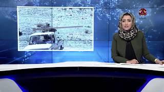الجيش يشن قصفا على مواقع للحوثيين في نهم  | تفاصيل اكثر مع نائب مدير المركز الاعلامي للقوات المسلحة