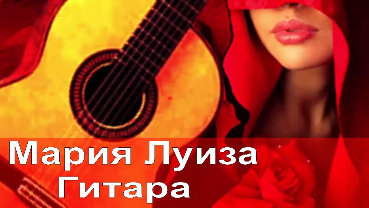 Скачать сборник инструментальная музыка красивая мелодия