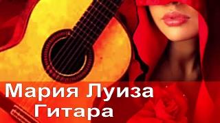 Музыка для Души. Расслабляющая Музыка. Гитара
