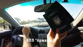 видео Автобус в Крым. Поехать на микроавтобусе из Харькова в Крым и обратно