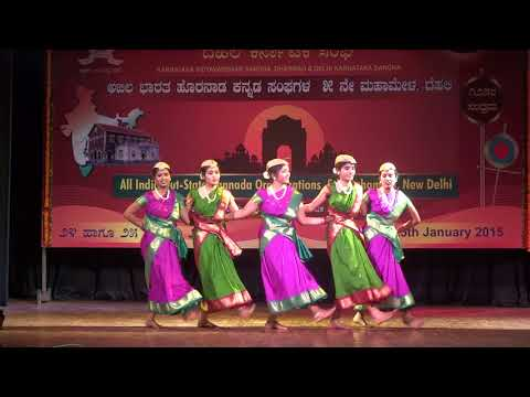 New tulu Folk dance on tulu song Dennana Dennana, Indian folk dance