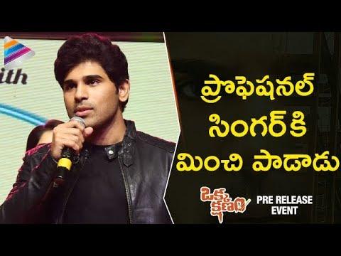 Allu Sirish Singing a Telugu Song on LIVE...