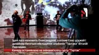 webкамера - Камера Установлена: Съемки Клипа Группы Тартак - 21.02.2015