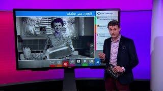 إعلان تلفزيوني مغربي يثير جدلا واسعا