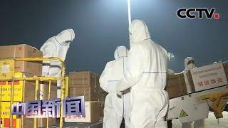 [中国新闻] 海外观察:中俄合作抗疫 堪称世界典范   新冠肺炎疫情报道