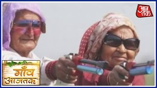 Gaon Aaj Tak: Tomar Sisters Become Expert Shooters At Age 60