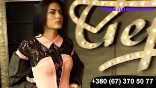 Интернет-магазин женской одежды Gepur