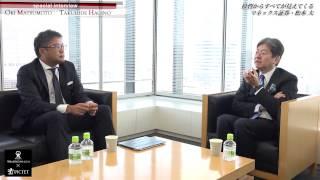 マネックス証券の松本大社長とピクテ投信投資顧問の萩野琢英のスペシャ...