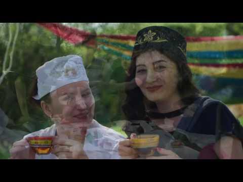 Кемпинг татарча