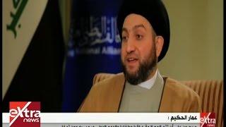 نسبة الزواج المختلط بين السنة والشيعة في العراق - E3lam.Org