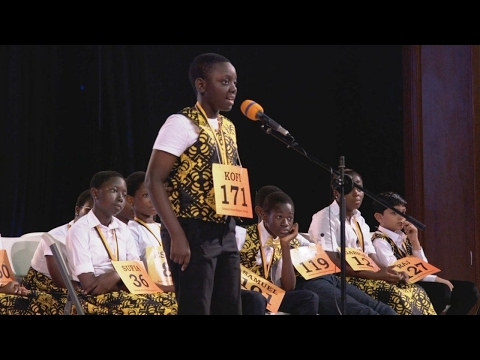 Ghana an unlikely place for English spelling bee