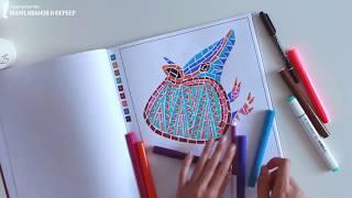 Необычная раскраска для взрослых «Цветовой квест. Животные»