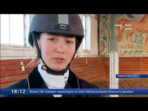 Взгляд победительницы: главное - не мешать лошади