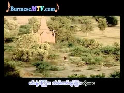 Download Lann - Lay Phyu