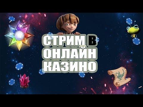 Играть в игровые автоматы на рубли
