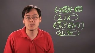 how to multiply two negative square roots multiplication tips
