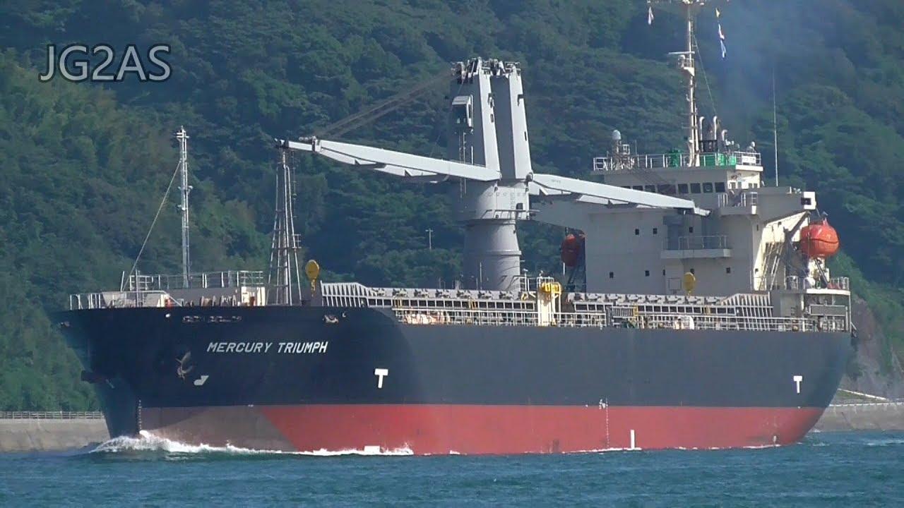 MERCURY TRIUMPH 一般貨物船 General cargo ship 2019SEP