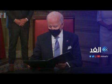 الرئيس الأمريكي جو بايدن يوقع عددا من الأوامر التنفيذية