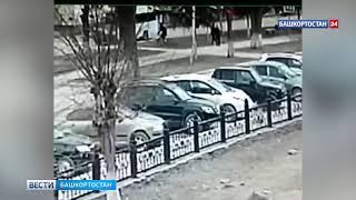 Подросток влетел под колеса микроавтобуса в Башкирии – видео момента