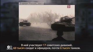 Восстание в Будапеште и его кровавое подавление – глазами советских, западных и российских СМИ
