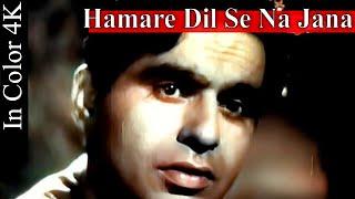 Hamare Dil Se Na Jana In color 4K   Dilp Kumar, Nimmi, Uran Khatola 1955