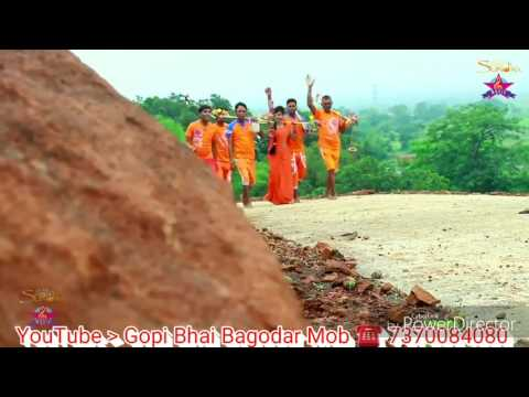 super hit khortha bol bum song