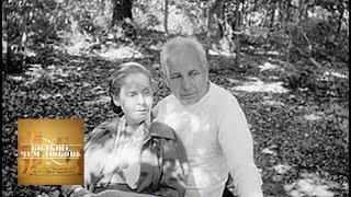 Луи Арагон и Эльза Триоле. Больше, чем любовь