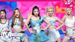 [MPD직캠] ITZY 직캠 4K 'ICY' (ITZY FanCam) | @MCOUNTDOWN_2019.8.29