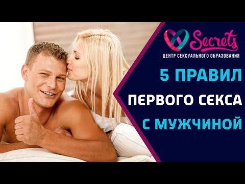 секс с мужчиной с сайта знакомств