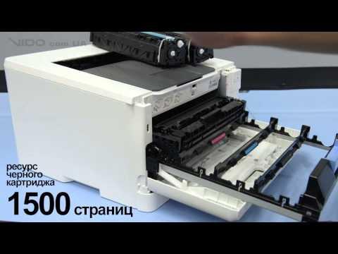 видео: Принтер hp color laserjet pro m252n