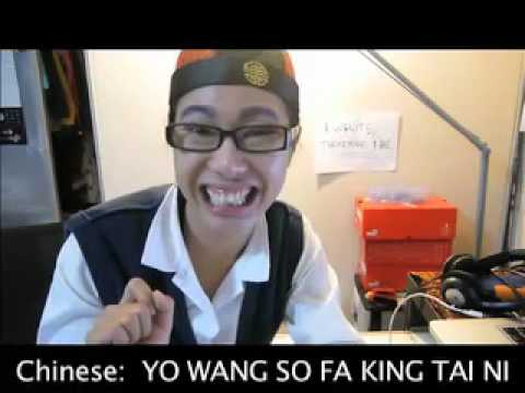 Funny Asian Phrases 81