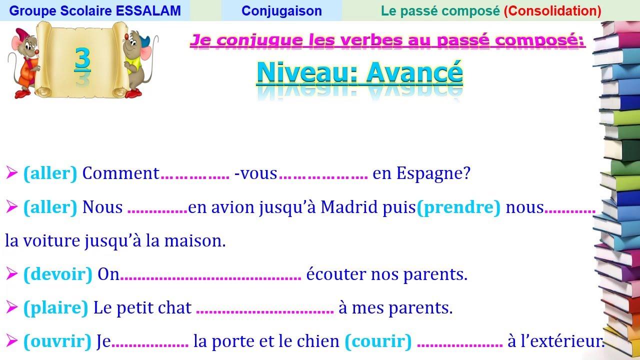 Le Passe Compose Soutien Et Consolidation Conjugaison 4ap Youtube