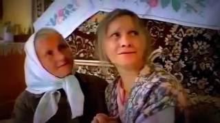 Фильмы! Бабуся! Русская драма, душевная мелодрамма!