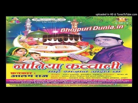 Hai Muddat Se Yhi Hasrat | Natiya Kauwali | Alam Raj | Angle Music