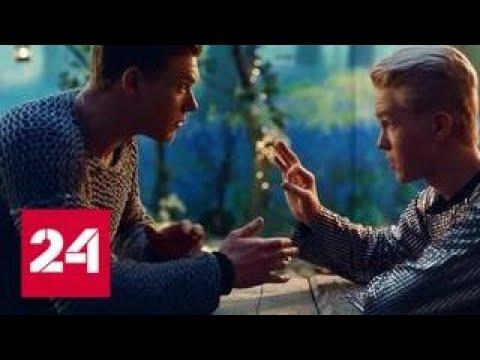 """""""Синяя птица"""" улетает к """"Последнему богатырю"""" - Россия 24"""