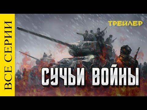 Ольга (1 серия) смотреть онлайн бесплатно