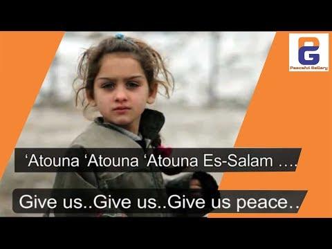 Atounaa.. El-toufoulee - English Subtitle