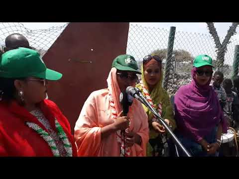 Législatives 2018 UMP TADJOURAH