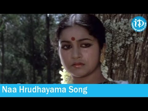 Naa Hrudhayama Song - Priya Movie Songs - Chiranjeevi - Radhika