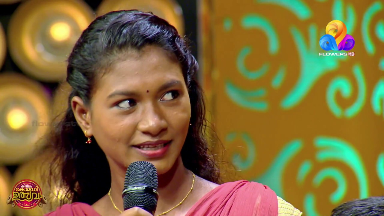 കിടിലൻ പെർഫോമൻസ്    Comedy Utsavam   Viral Cuts
