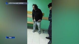 В Уфе известного интернет-блогера проверяют на причастность к тяжкому преступлению