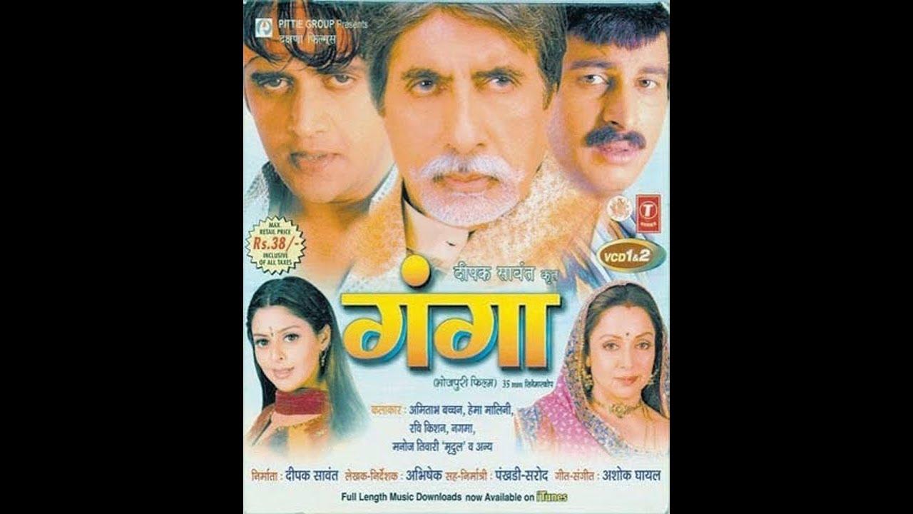 Ganga 2006 Youtube