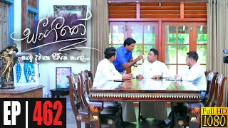 Sangeethe | Episode 462 27th January 2021 Thumbnail