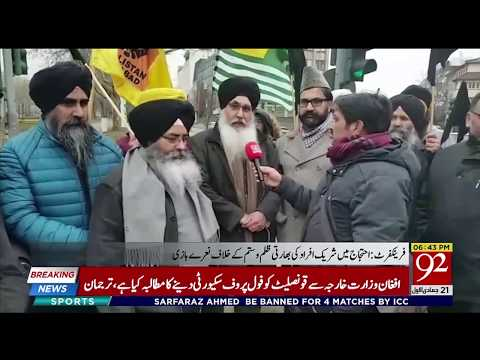 Kashmir and Sikh community protest in frankfurt on India's Republic | 27 January 2019 | 92NewsHD