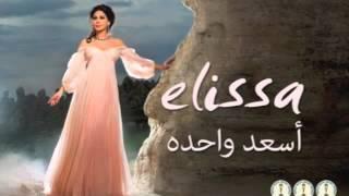 Elissa - Asaad Wahda 2012