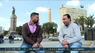 يوم جديد | برج الجزيرة ..زهرة لوتس عملاقة تتألق في قلب القاهرة