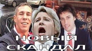 Панин втянул Баскова в грязный гeй ckaндaл с Галкиным (18.01.2018)