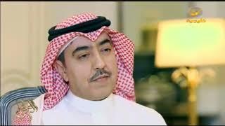 أسامة بن حسن آل الشيخ:كانت الابتسامة لا تفارق محياه، متواضع جدا، حريص على ما فيه منفعة الناس..